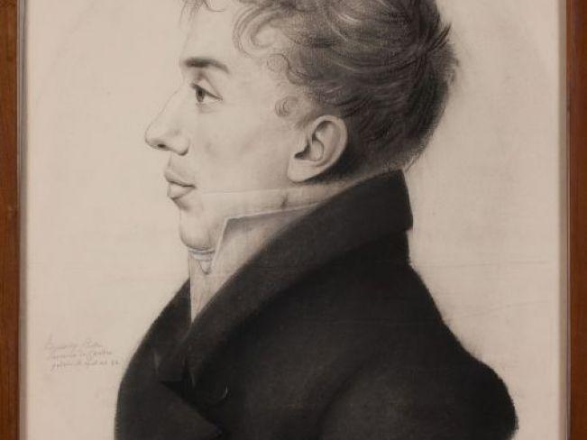 Carlo Vidua. Una vita in viaggio